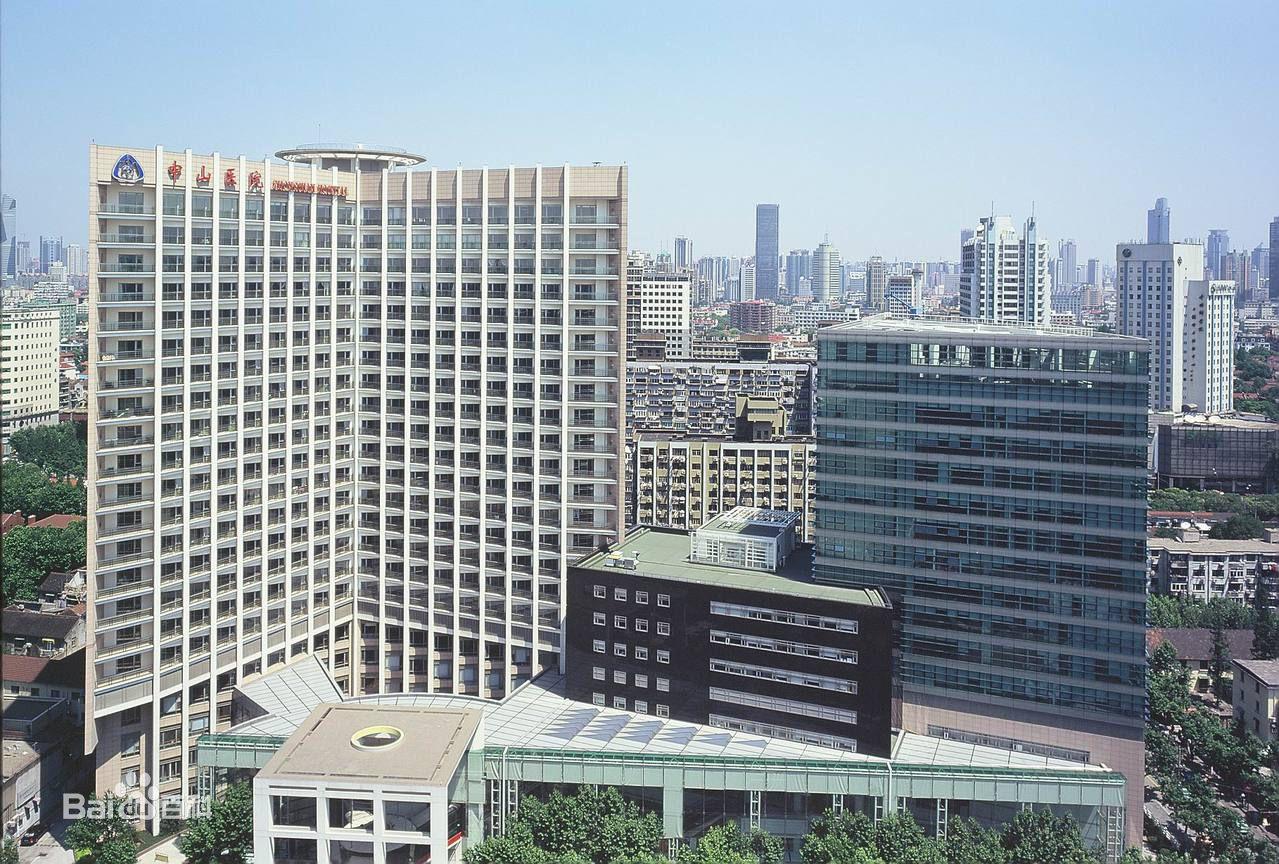 复旦大学中山医院