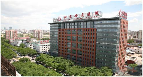 北京安贞医院